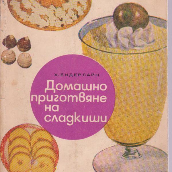 1950–1989