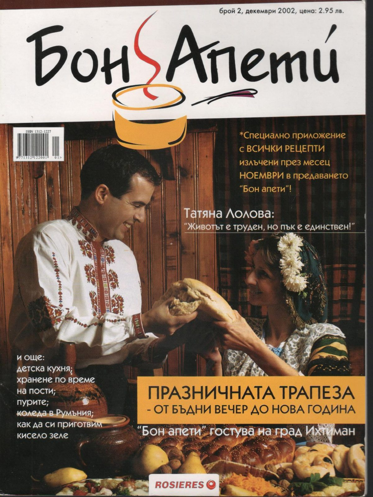 Bon Apeti 2002 02