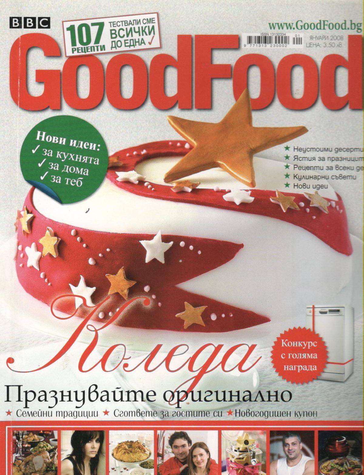 GoodFood-2008-001