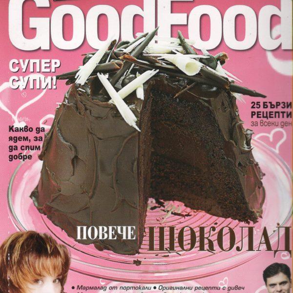 GoodFood 2008 002