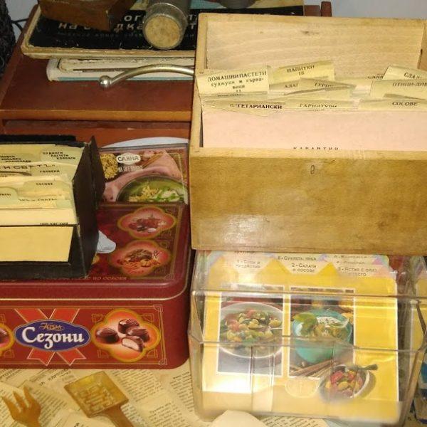 5. Кутии и брошури