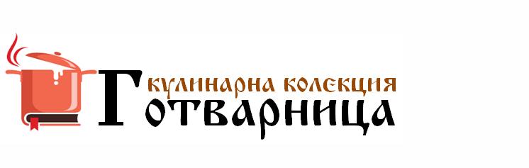 Виртуален Кулинарен Музей